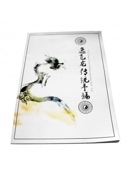 Yi-Fei Dragons China Teraditional Style Tattoo Sketch Book